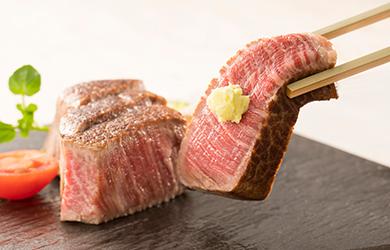 Sushi-Kaiseki ATAGO