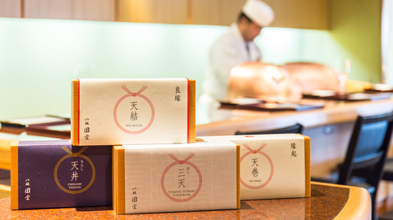 天ぷら折詰